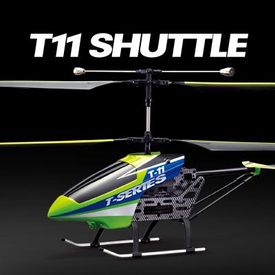 美嘉欣航模遥控飞机遥控直升机 t11 shuttle